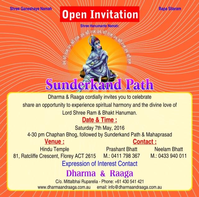 Invitation For Ramayan Path - Premium Invitation Template Design | Bliss Escape